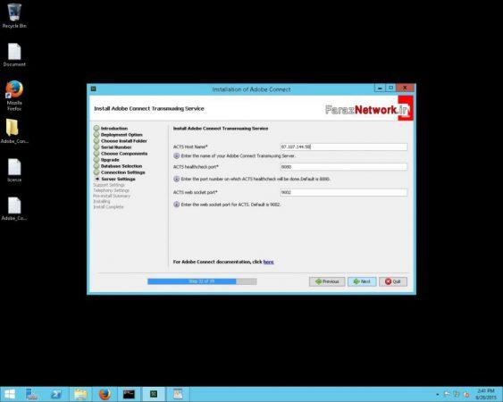 آموزش نصب و راه اندازی نرم افزار - Adobe Connect ادوبی کانکت